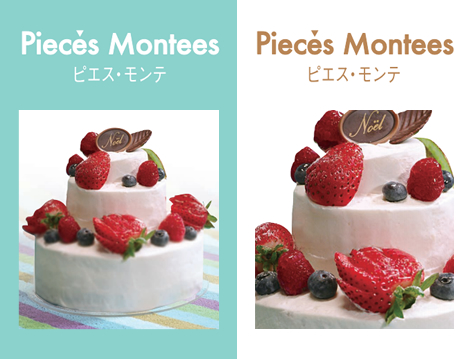 PIECES MONTEES ピエス・モンテ